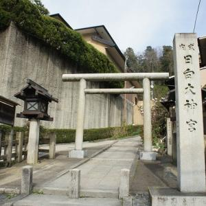 京都桜 京のお花見コース(日向大神宮~)