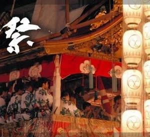 京都 祇園祭・山鉾巡行(前祭巡行)  7月17日