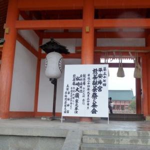 京都 平安神宮・煎茶献茶祭 2020年/27(日)