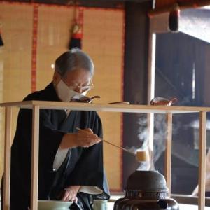 京都 北野天満宮・献茶祭