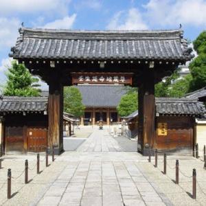 京都 壬生寺・万灯供養会(まんとうくようえ) (8月9日~16日)