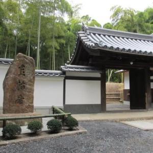 京都 紅葉100シリーズ寺社 ひっそりと建つ直指庵
