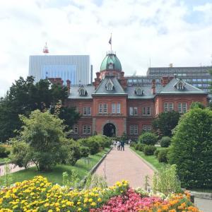 200万都市札幌のど真ん中とは思えない!自然豊かな道庁赤れんが庁舎
