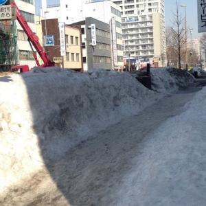骨折者続出!冬の北海道を歩くなら滑り止めは絶対に必要!