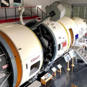 知ってた?宇宙船ミールが苫小牧で見られるって!北海道のお勧め観光