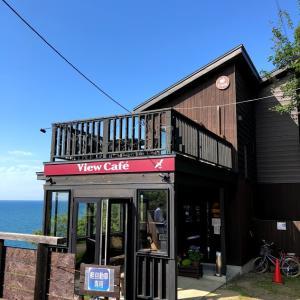 崖の上からの絶景を眺められるビューカフェ☆ViewCafeYourTime【小樽】