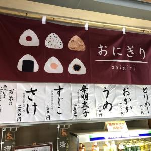 熱々のおにぎりと焼き立てパンが最高!道の駅「ハウスヤルビ奈井江」【12号線ランチ】