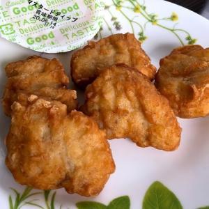 セイコーマートの新製品・チキンナゲットを食べてみた【コンビニ・グルメ・感想・口コミ】