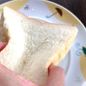 高級食パン「銀座に志かわ」と「乃が美」を食べ比べてみた【グルメ・口コミ・レビュー】