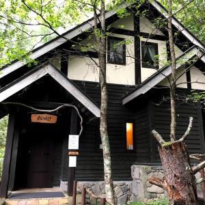 極上の癒し時間を。森の中にたたずむカフェ『森の時計』富良野旅行①【新富良野プリンスホテル・カフェ・口コミ】