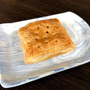 素材そのままの美味しさ!六花亭の10月のお菓子パンプキンパイ【スイーツ・お土産・口コミ】