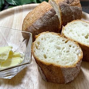 トースターで焼き立てに復活☆バケット・バタールの温め方【フランスパンの美味しい食べ方】