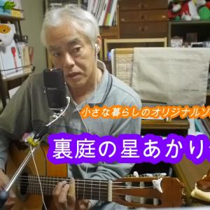スケッチ20話 「裏庭の星あかり☆」曲のお話&楽譜♫