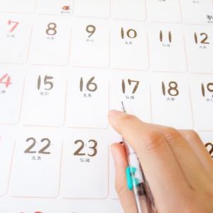 iDeCoの引き落としから運用商品が注文されるまでの日数は?