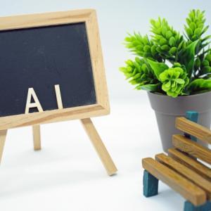 【AI】深層学習で株価予測してみた!