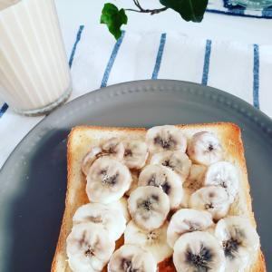 バナナハニートーストは、まったりが最高です