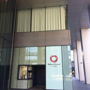名古屋ささしまライブ駅