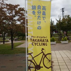 KUOTA カーン♪「まほろばの里たかはた」駅からサイクリング
