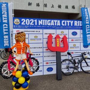 KUOTA カーン♪︎ 2021新潟シティライド