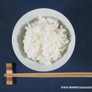 白いご飯を見ると無性に食べたくなるアレ。