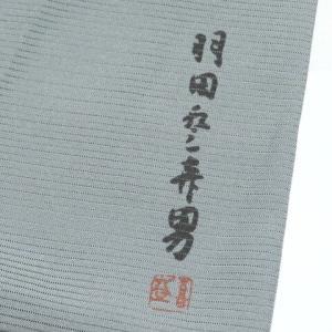 羽田登喜男 洗える絽 灰水色 一つ紋の色無地×絽のフォーマルな名古屋帯
