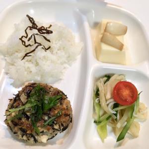【豚肉:豆腐バーグ】ひじきの食べ過ぎは体に良くない?
