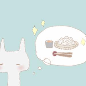 【92】うさこはお蕎麦が好き