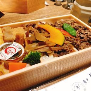 「升本」さんの 柔らかほろほろ お肉お弁当