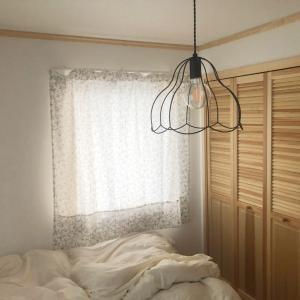 恥ずかしすぎるムーディな新居寝室の照明