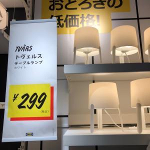 IKEA1000円以下のプチプラ照明まとめ
