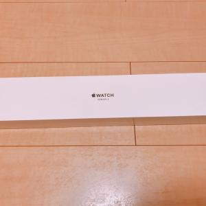 Apple Watch3を買ってみました。