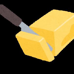 《突然のお菓子作りに》冷蔵庫で固く冷えたのバターを簡単にマヨネーズ状にする方法《失敗なし》