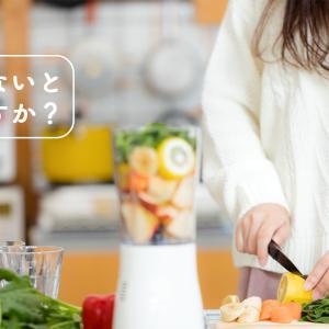 自炊はコスパ悪い? 「健康的な食事」のために知っておくこと