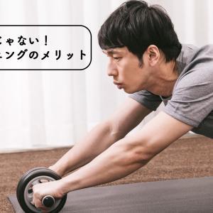 腹筋を割るには? 腹筋トレーニングのメリットと鍛え方を紹介