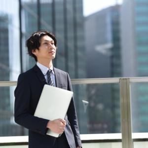 【失敗しない】未経験からIT業界への転職を成功させるポイント
