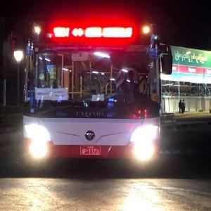 ミャンマー 空港バス