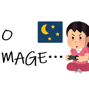 乙女ゲーム兼シナリオ関係のブログを立ち上げました