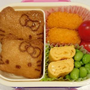 頑張って作った幼稚園のお弁当、またしても風邪で‼️(No.71)
