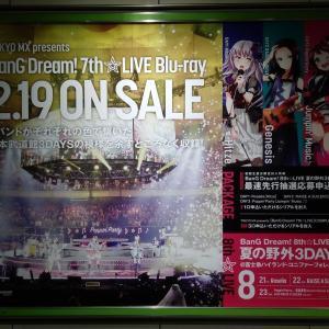 一人で行く京阪電車x 響け!ユーフォニアム 2019 舞台めくり 第3弾 1日目