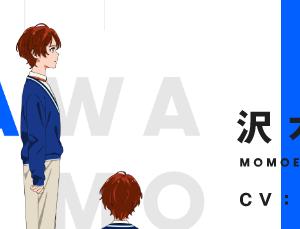 TVアニメ「ワンダーエッグ・プライオリティ」第十話の感想とか