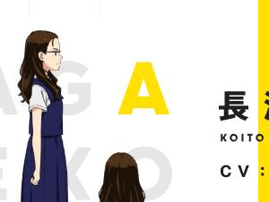 TVアニメ「ワンダーエッグ・プライオリティ」第十一話の感想とか
