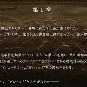 劇場版「プリンセス・プリンシパル Crown Handler 第1章」の感想とか(ネタバレなし)