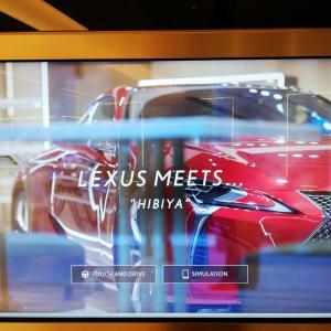 日比谷:Lexus Meets… Hibiya