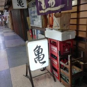 浅草:亀寿司