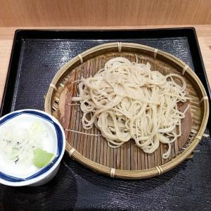 新宿:信州屋 新宿南口店