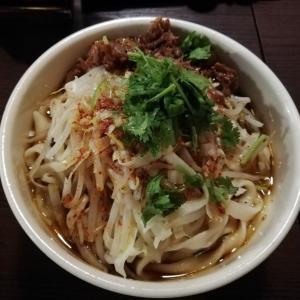芝公園:西安刀削麺酒楼 芝店で刀削麺をいただく