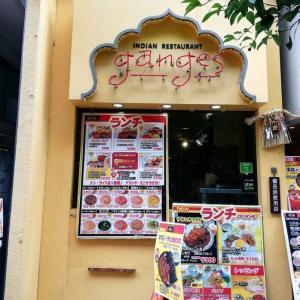 麴町:インド料理の老舗「ガンジス 麹町本店」でインドカレー2種ランチ