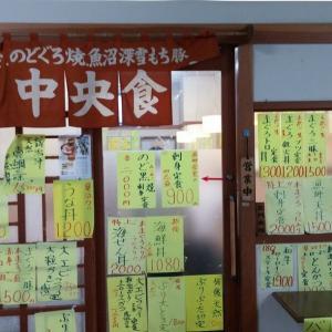 新潟:新潟中央卸売市場内の人気店「中央食堂」の刺身定食