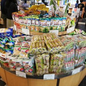 青山:表参道・新潟館ネスパスで買い物