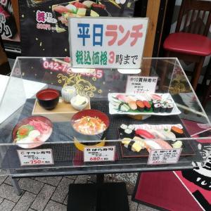 町田:町田で人気の回転寿司大黒さんで鮮度抜群の激安ランチ!